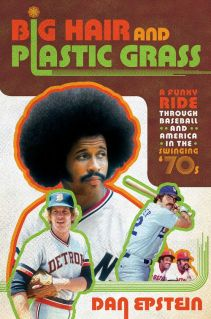 big-hair-and-plastic-grass-by-dan-epstein